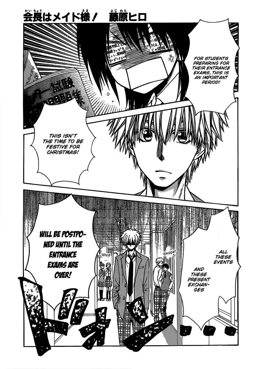 Kaichou Wa Maid-sama! 82 Page 2
