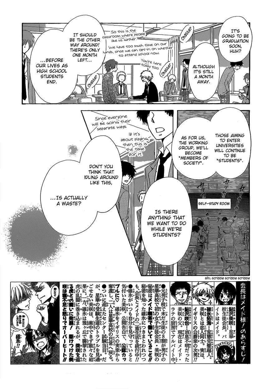 Kaichou Wa Maid-sama! 84 Page 2