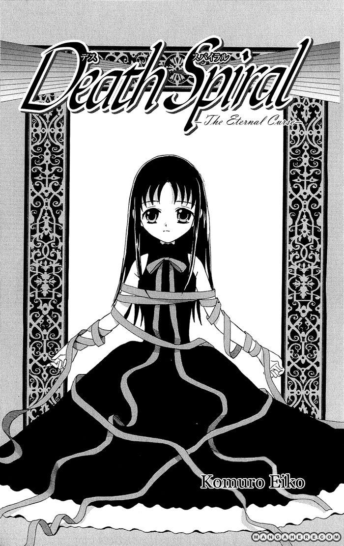 Gakkou de Atta Kowai Hanashi 3 Page 1