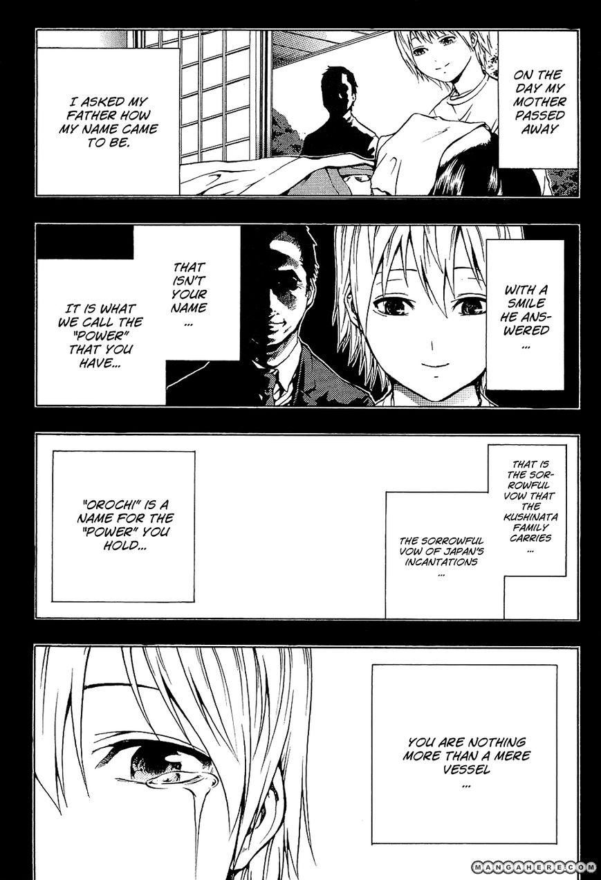 Ame No Murakumono 2 Page 2