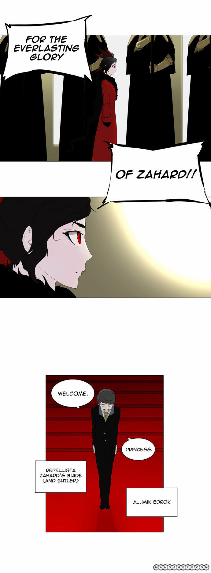 Tower of God  Season 2 0 Page 3