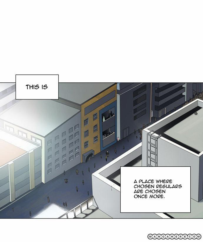 Tower of God  Season 2 1 Page 3