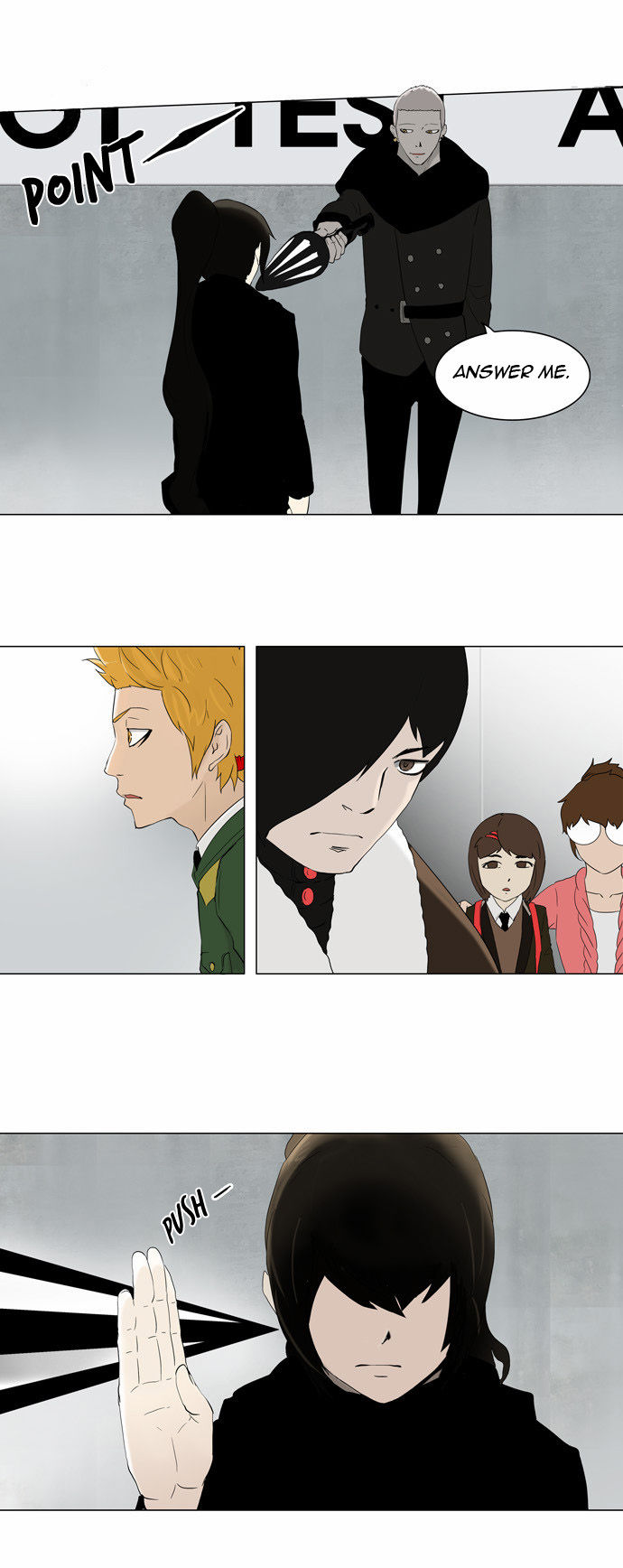 Tower of God  Season 2 3 Page 2