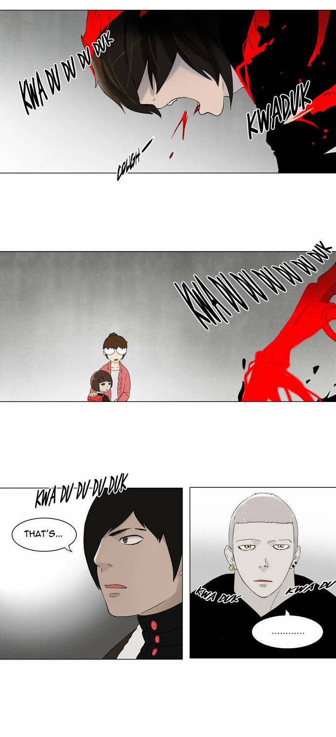 Tower of God  Season 2 5 Page 3