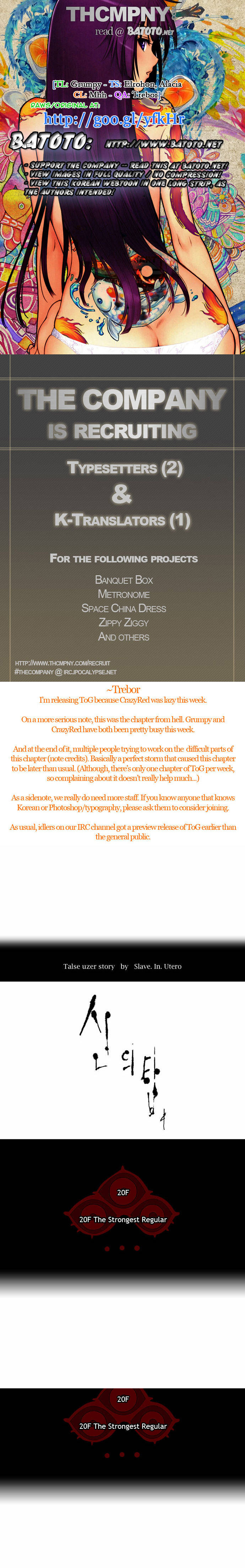 Tower of God  Season 2 6 Page 1