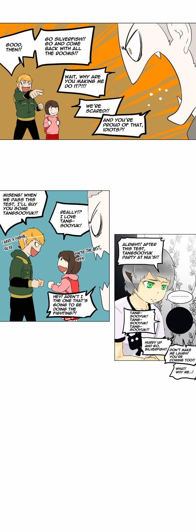 Tower of God  Season 2 16 Page 3