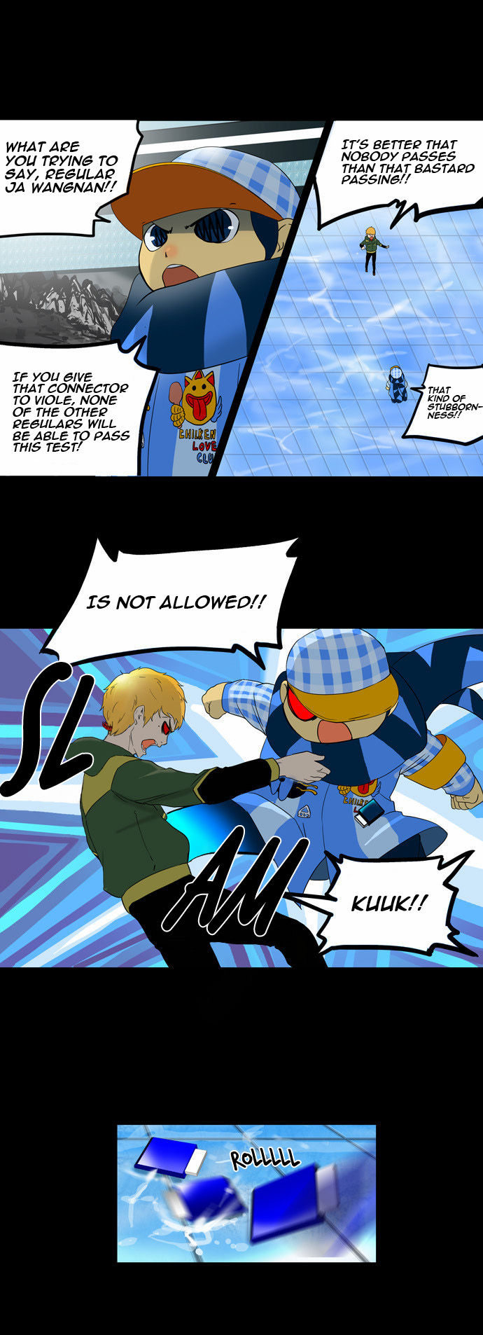 Tower of God  Season 2 20 Page 2