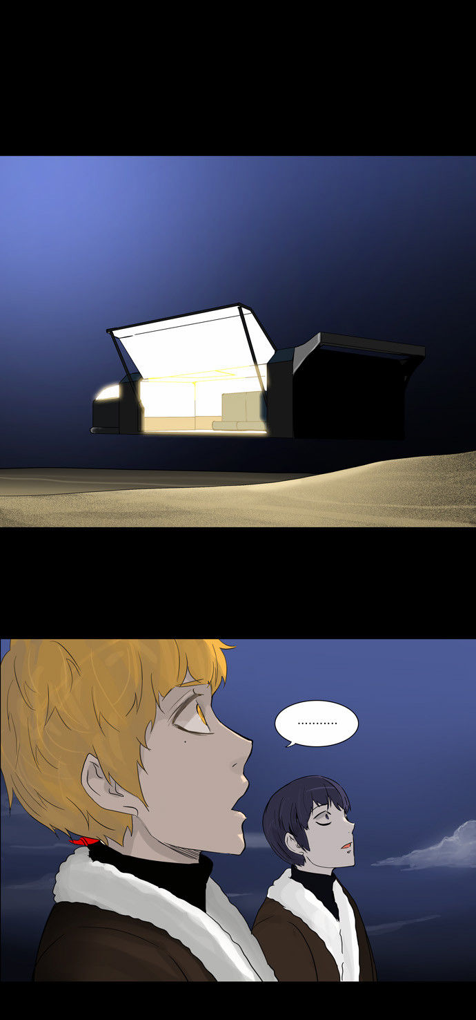 Tower of God  Season 2 52 Page 1
