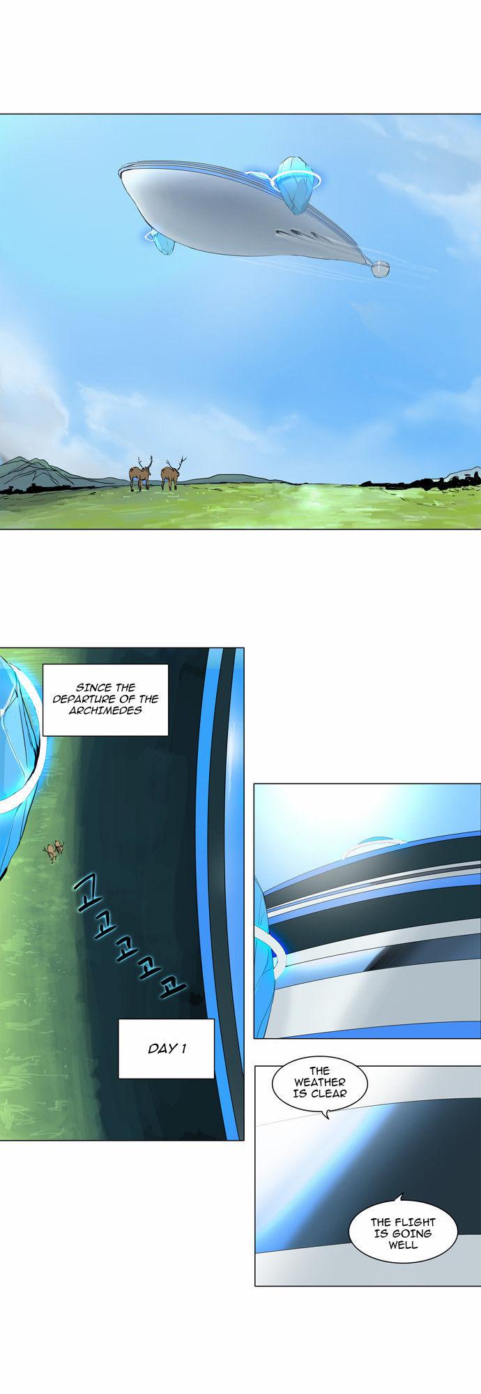 Tower of God  Season 2 66 Page 1