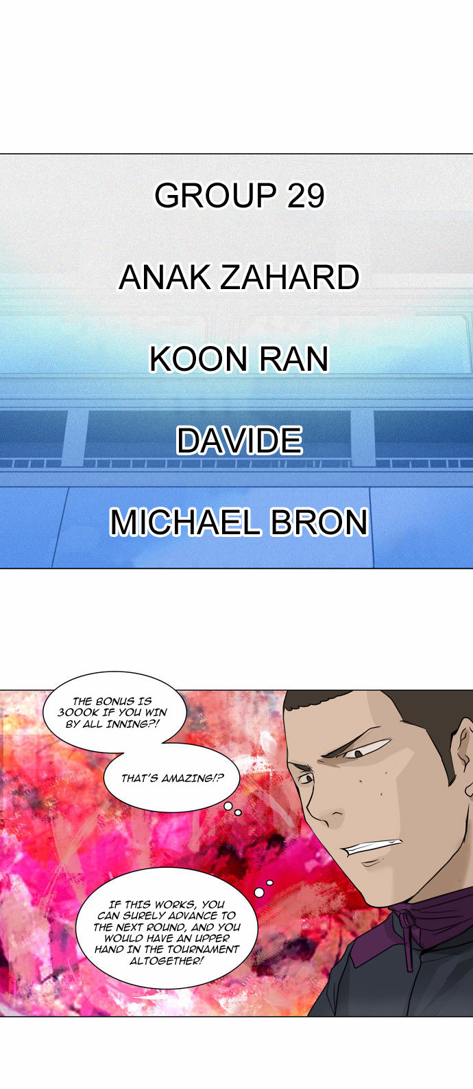 Tower of God  Season 2 74 Page 1