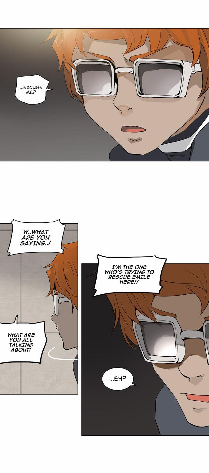 Tower of God  Season 2 77 Page 3