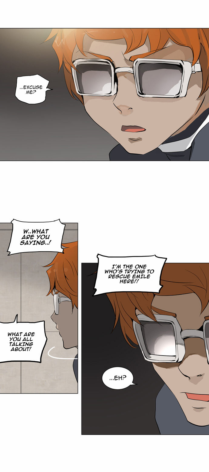 Tower of God  Season 2 77 Page 3