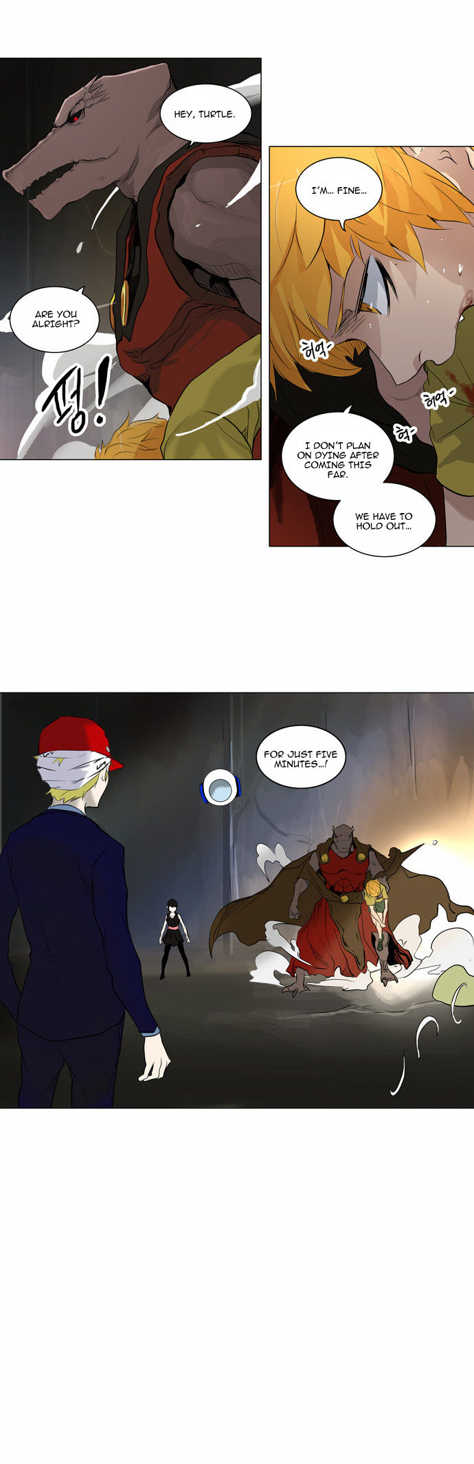 Tower of God  Season 2 94 Page 2