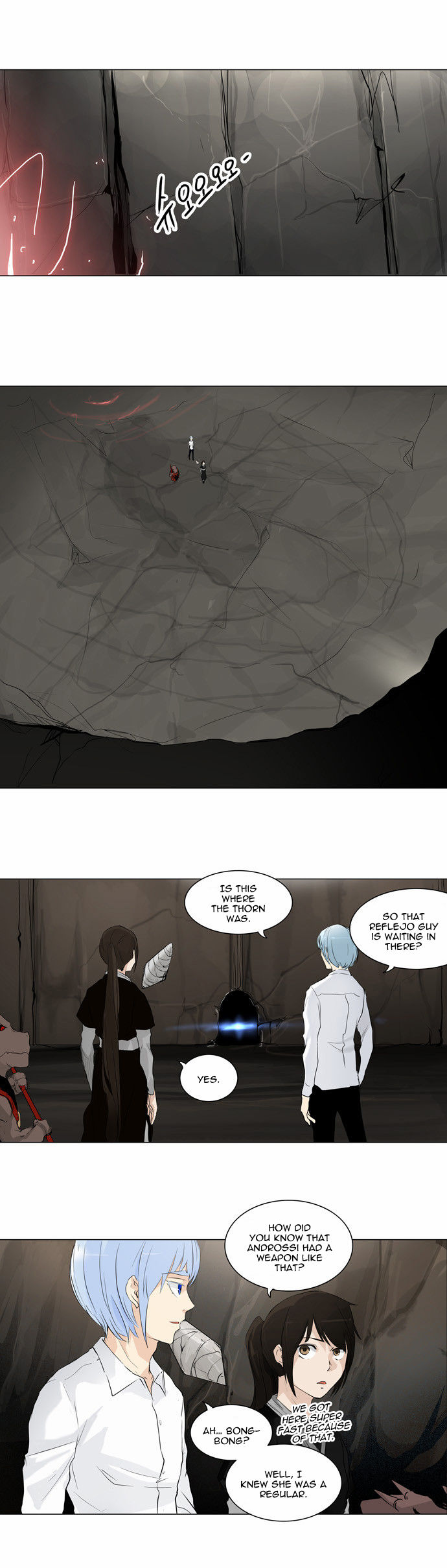 Tower of God  Season 2 99 Page 1