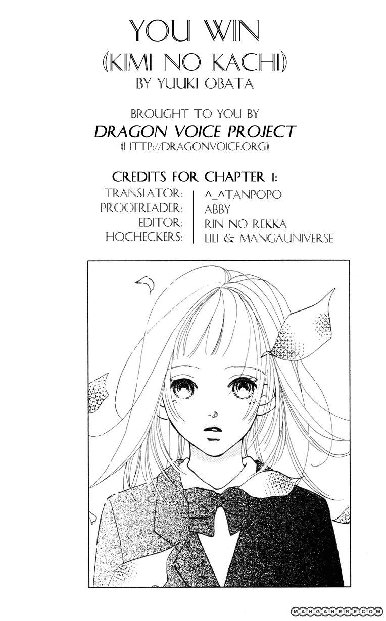 Kimi no Kachi 2 Page 1