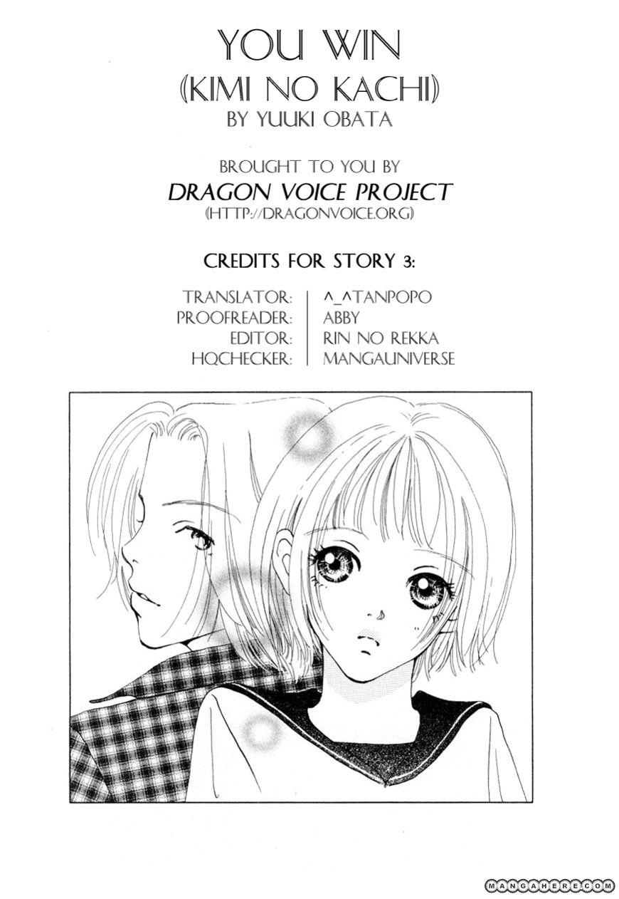 Kimi no Kachi 3 Page 2
