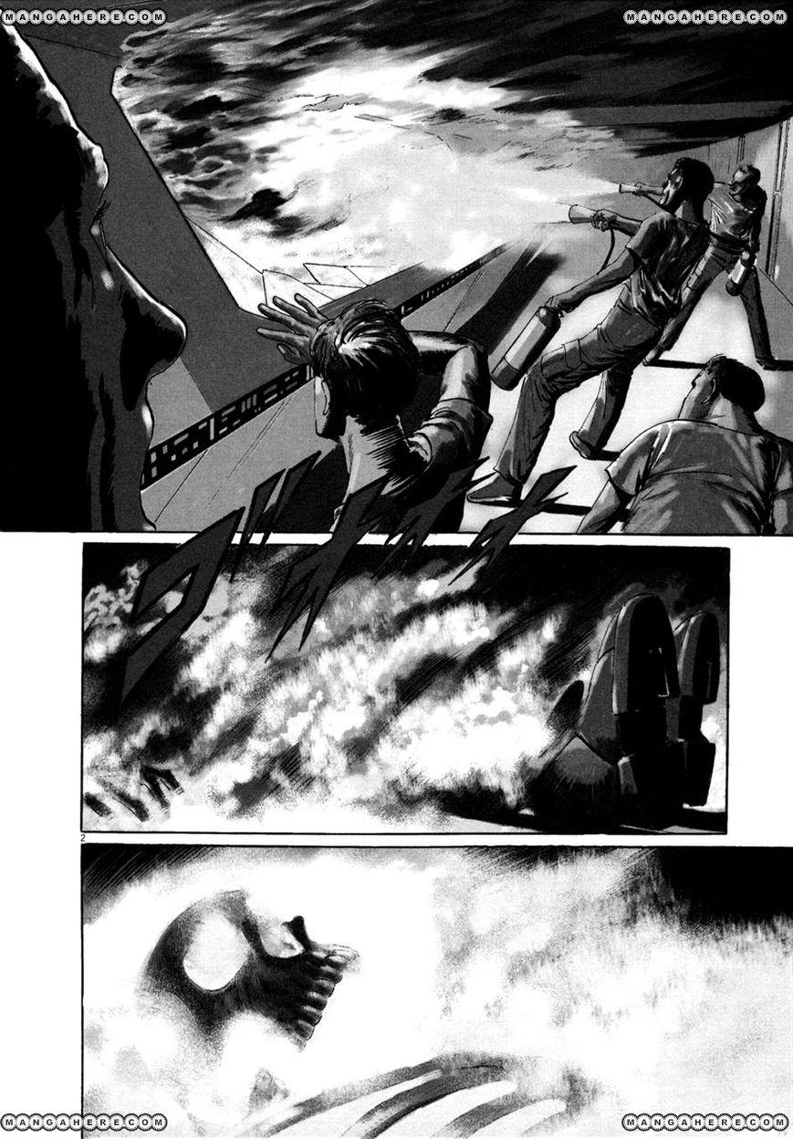 Hoshi o Tsugu Mono 3 Page 2