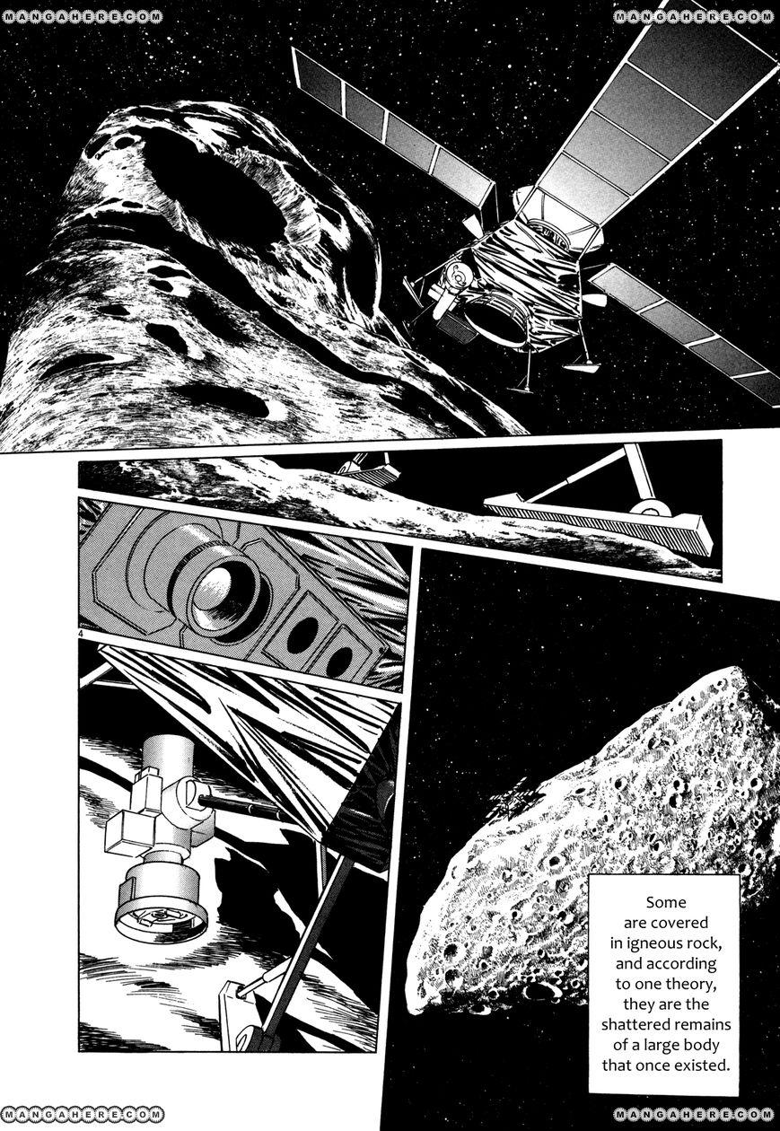 Hoshi o Tsugu Mono 4 Page 3
