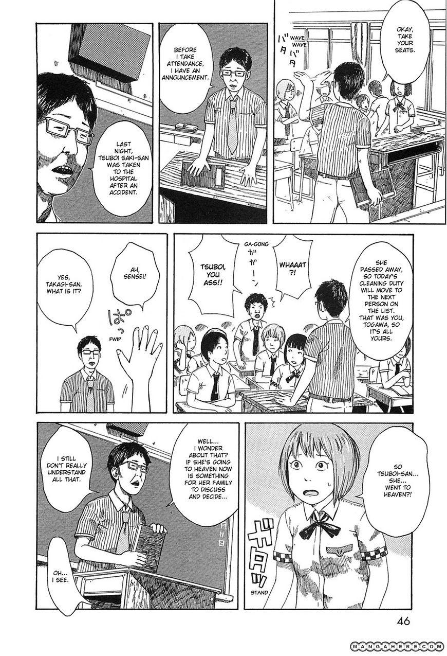 Dainana Joshikai Houkou 5 Page 2