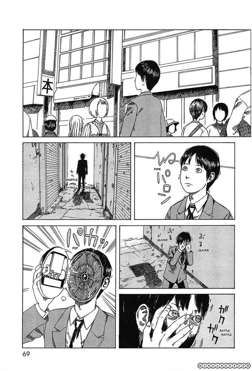 Dainana Joshikai Houkou 7 Page 1