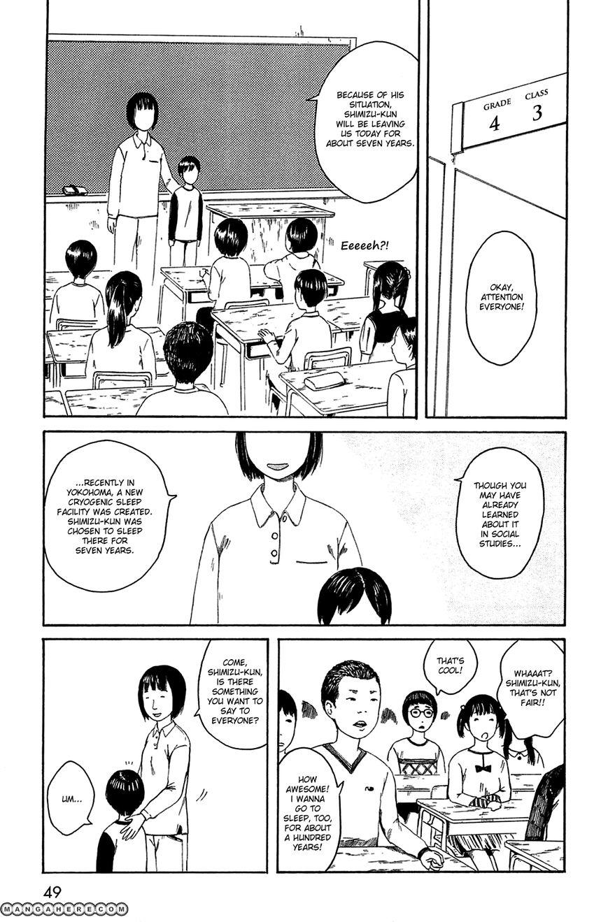 Dainana Joshikai Houkou 16 Page 1