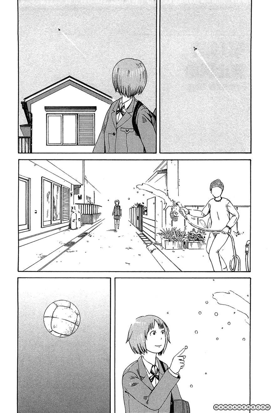 Dainana Joshikai Houkou 19 Page 2