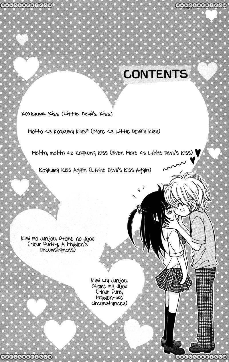 Koakuma Kiss 1 Page 3