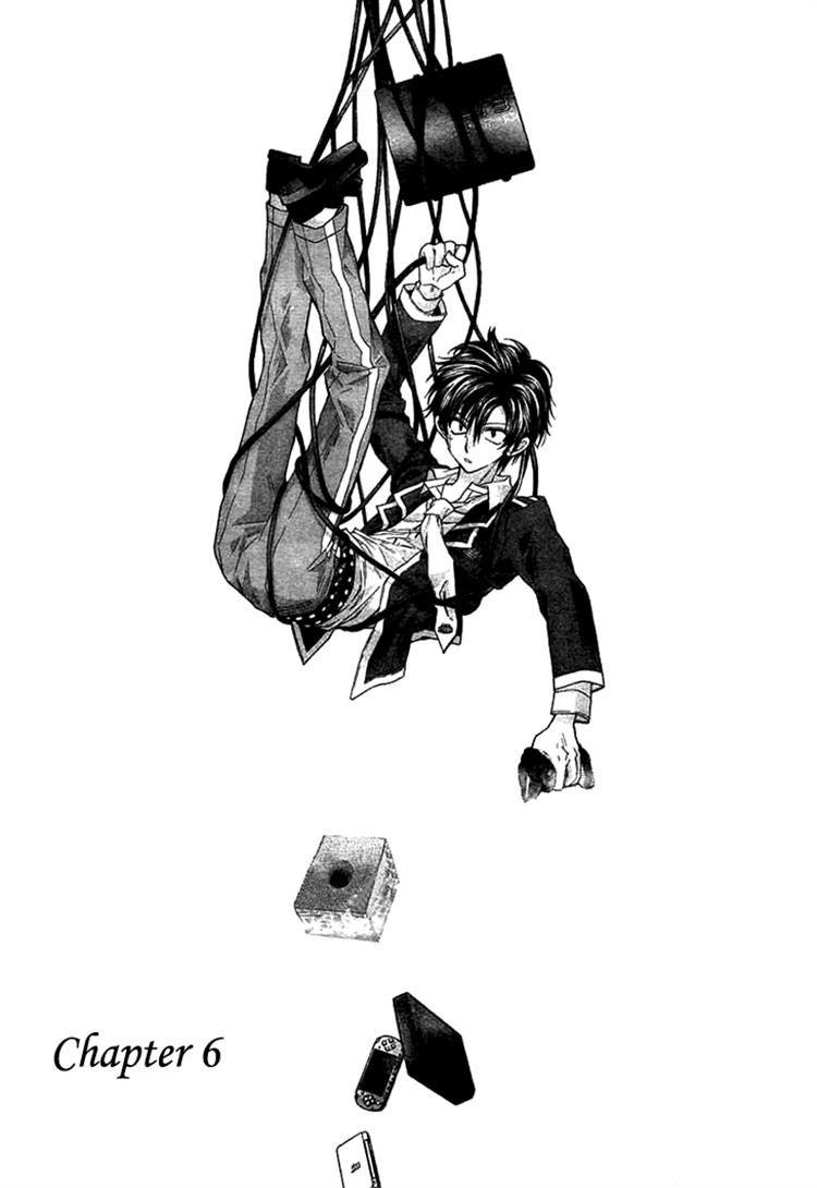 Fuudanjuku Monogatari 6 Page 1