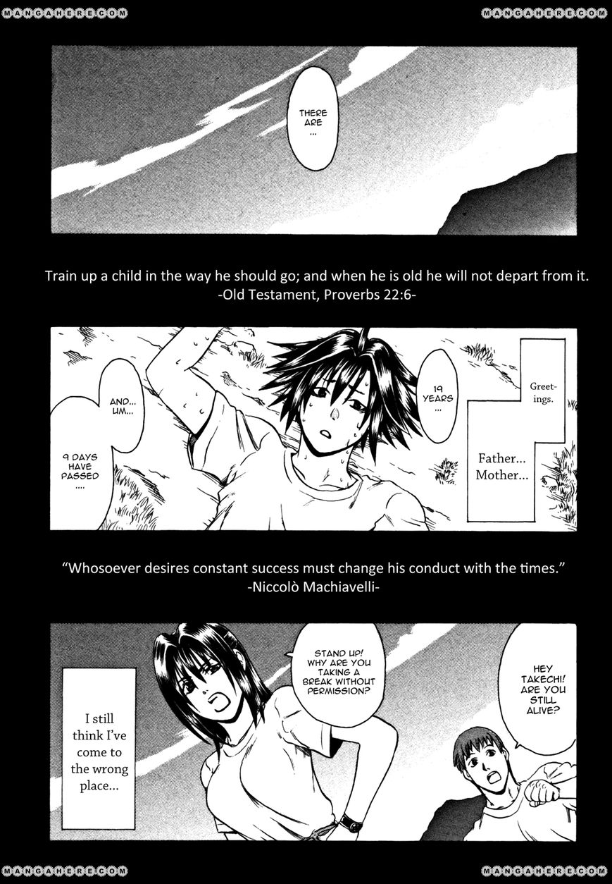 Eleven Soul 3 Page 1
