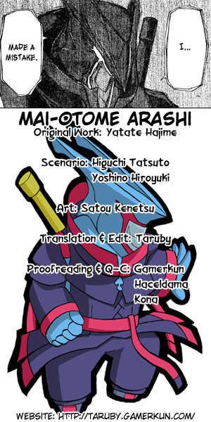 Mai-Otome Arashi 3 Page 1