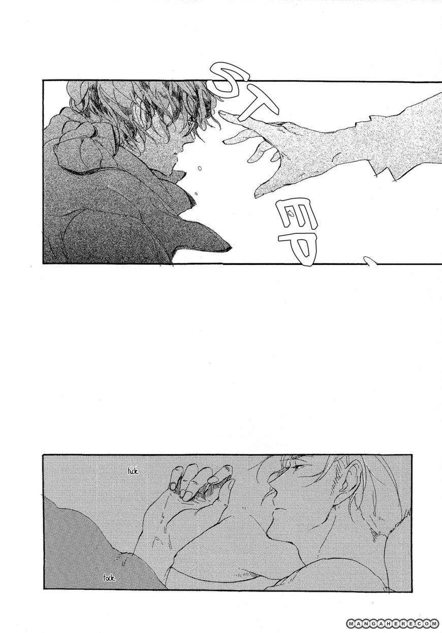 Endou-kun no Kansetsu Nikki 3 Page 3