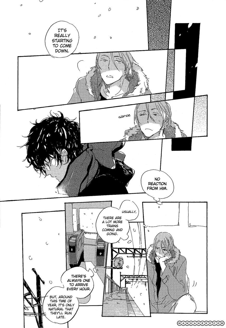 Endou-kun no Kansetsu Nikki 4.5 Page 3