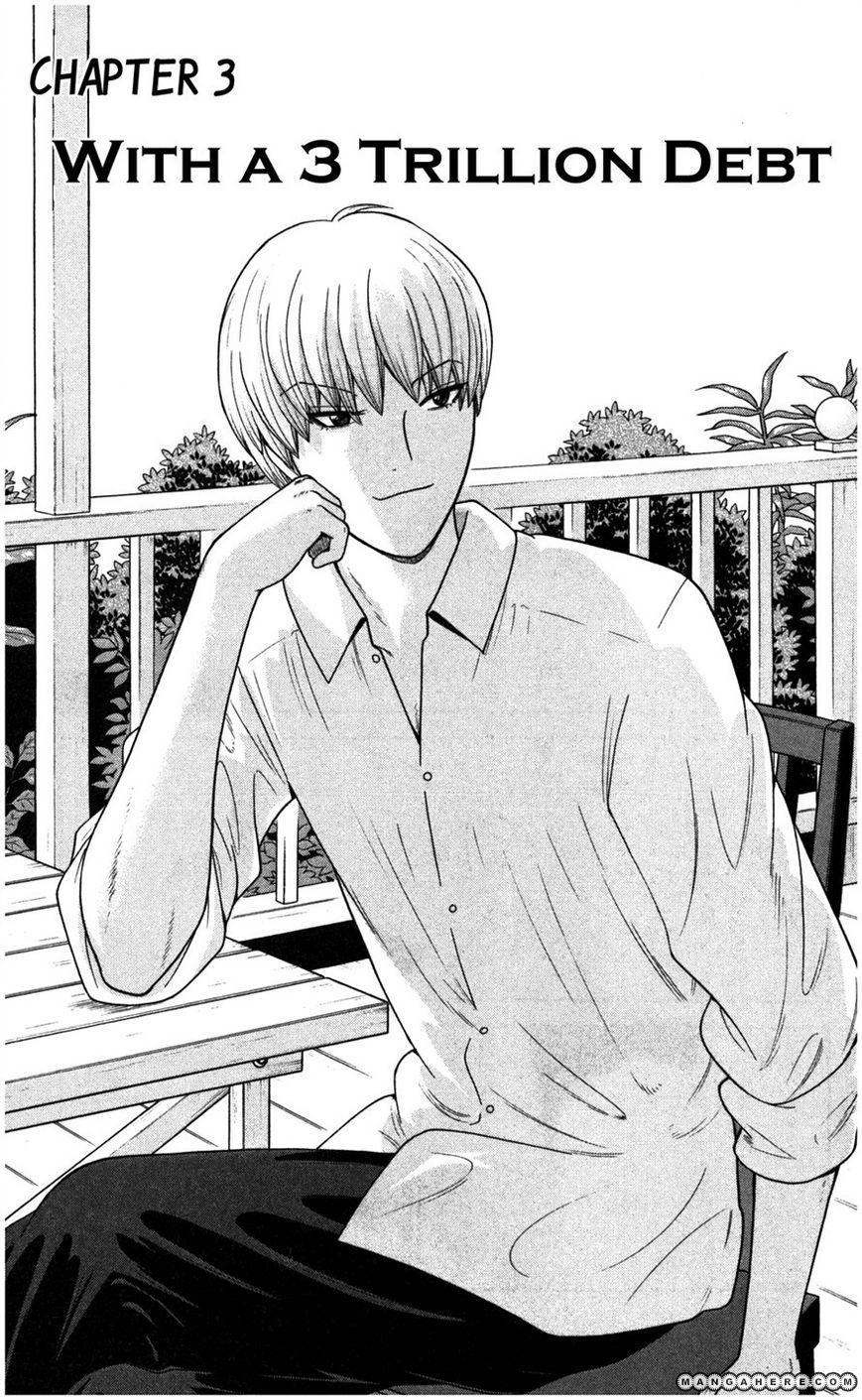 Koutetsu no Hanappashira 2 Page 1