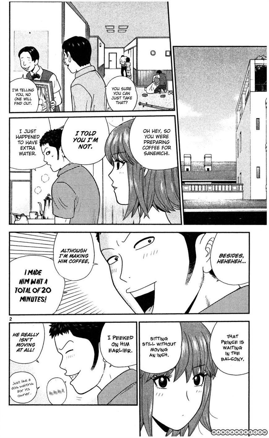 Koutetsu no Hanappashira 2 Page 2