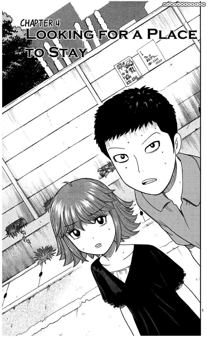 Koutetsu no Hanappashira 4 Page 1