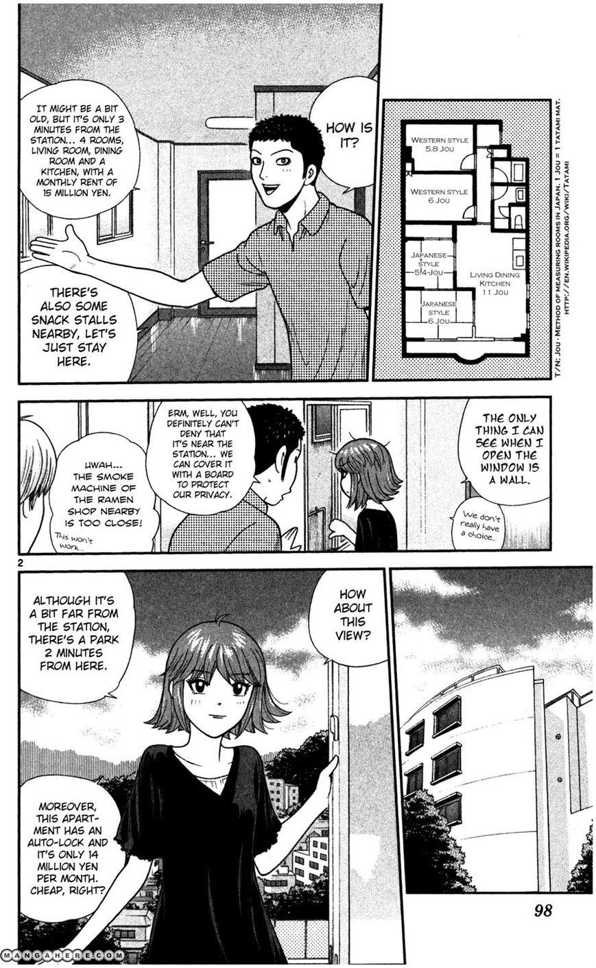 Koutetsu no Hanappashira 4 Page 2