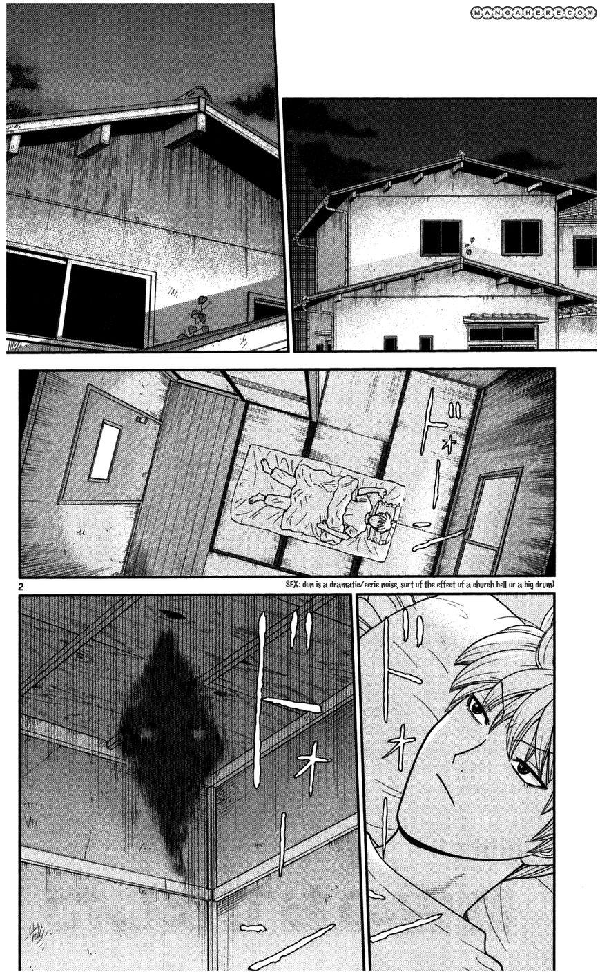 Koutetsu no Hanappashira 5 Page 1