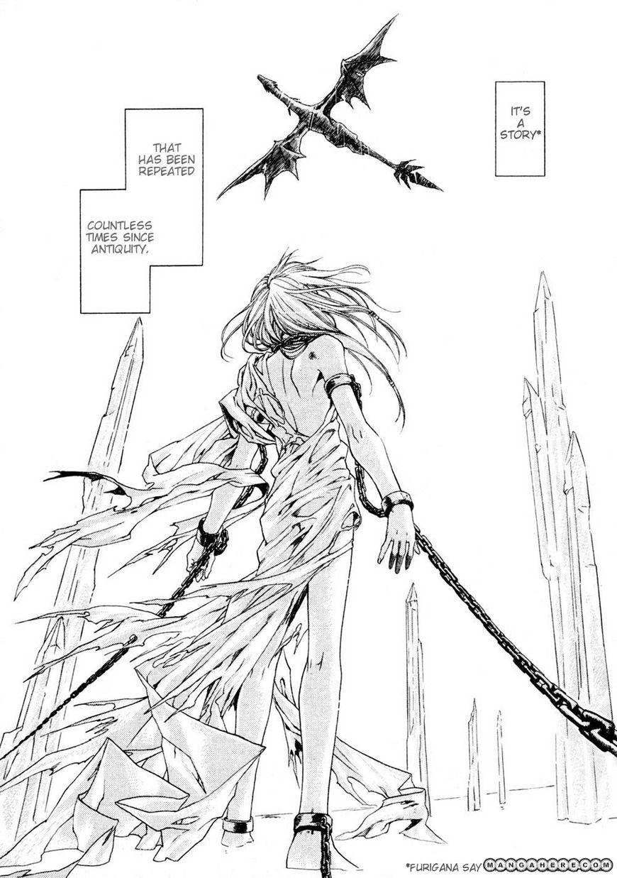 Code: Leviathan 1 Page 4