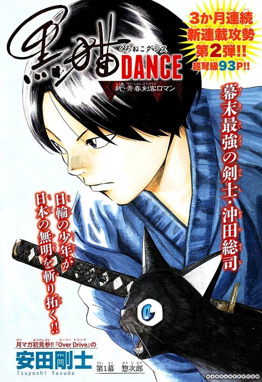 Kuroneko Dance 1 Page 1
