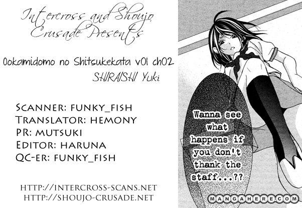Ookamidomo no Shitsukekata 2 Page 1
