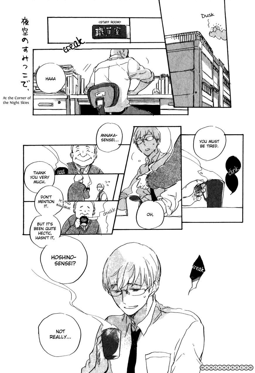 Yozora no Sumikko de, 1 Page 2