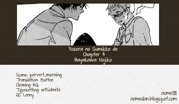 Yozora no Sumikko de, 4 Page 1