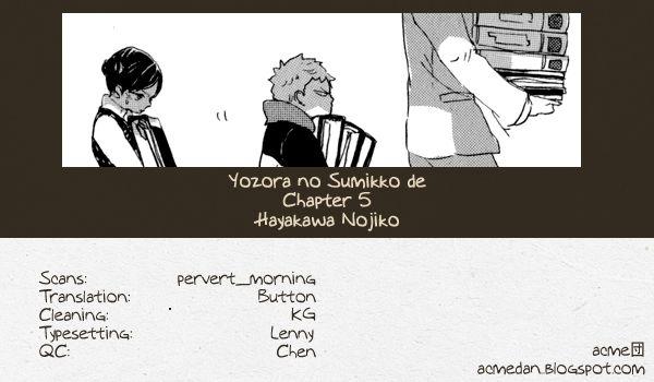 Yozora no Sumikko de, 5 Page 1