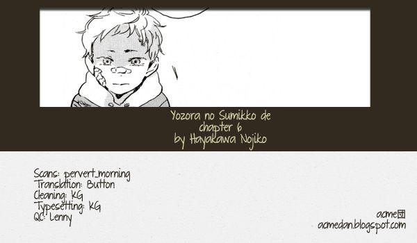 Yozora no Sumikko de, 6 Page 1