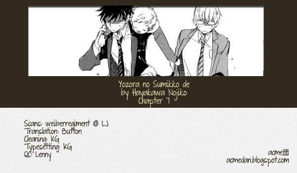 Yozora no Sumikko de, 7 Page 1