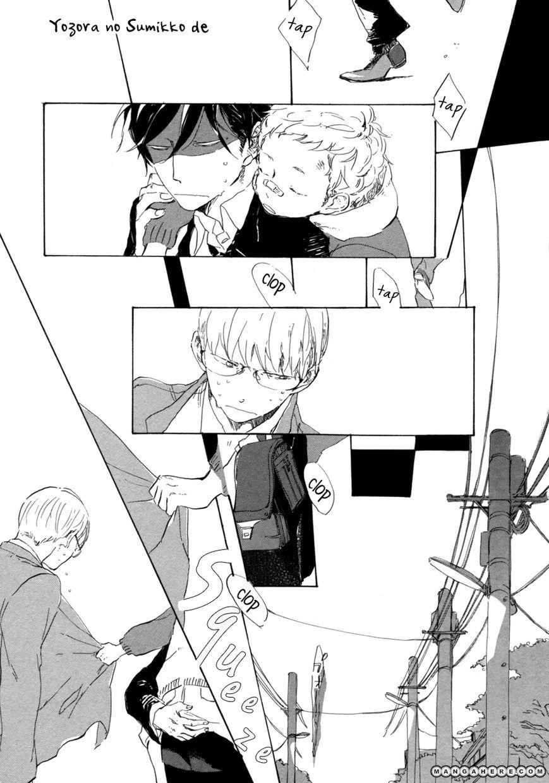 Yozora no Sumikko de, 7 Page 3