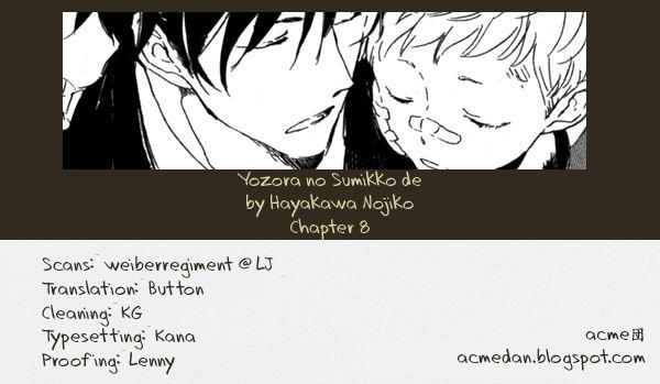 Yozora no Sumikko de, 8 Page 1