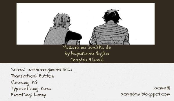 Yozora no Sumikko de, 9 Page 2