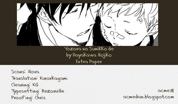 Yozora no Sumikko de, 10.5 Page 1