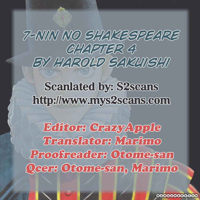 7 Nin No Shakespeare 4 Page 1